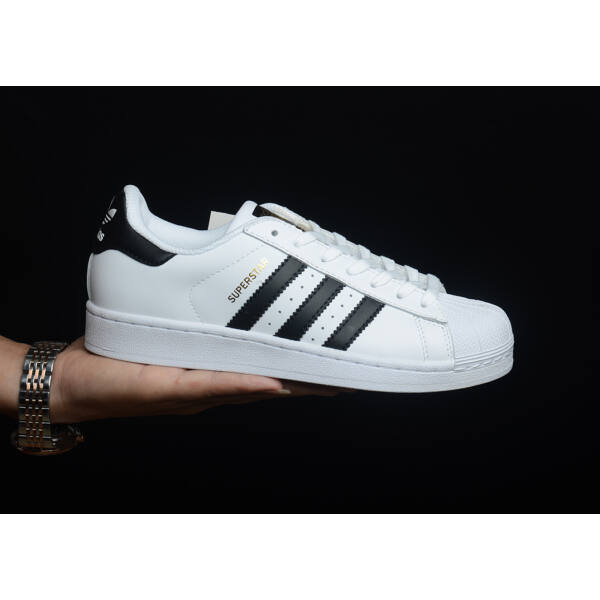 Adidas Superstar BW